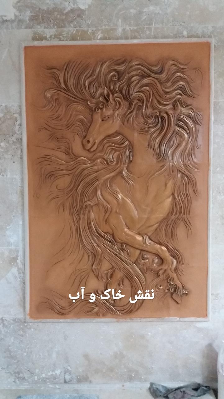اسب یال دار