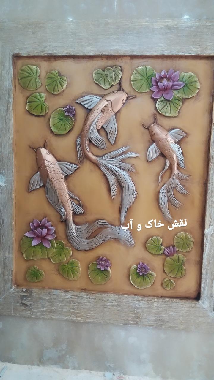 ماهی ودریا