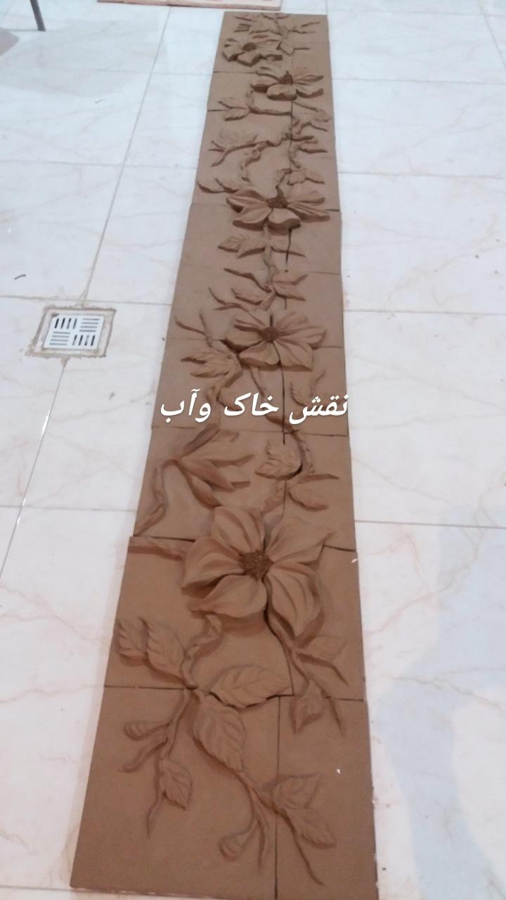 گل برجسته سفالی