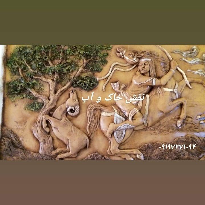 شکارچی و غزال